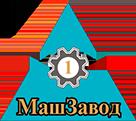 ООО Представительство «МАШЗАВОД № 1»